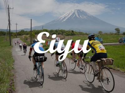 Eiyu Eroica Japan